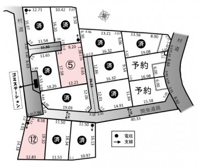 土地 - 長野県東筑摩郡山形村3480番1他4筆の内