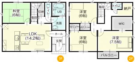 松本市新村② 新築戸建住宅