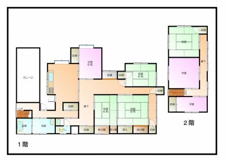 松本市笹賀 中古住宅 【専任】